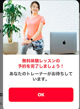 f:id:yamadaman0618:20210501212542p:plain
