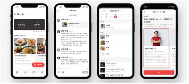 f:id:yamadaman0618:20210501212817p:plain