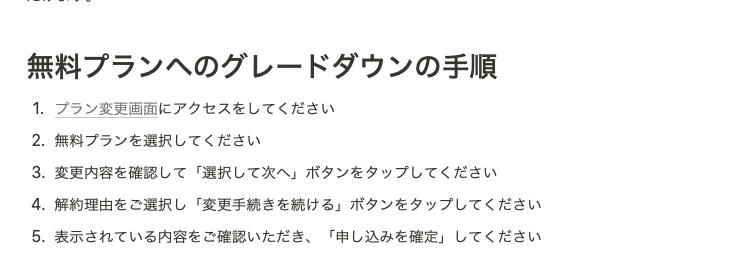 f:id:yamadaman0618:20210501213122p:plain
