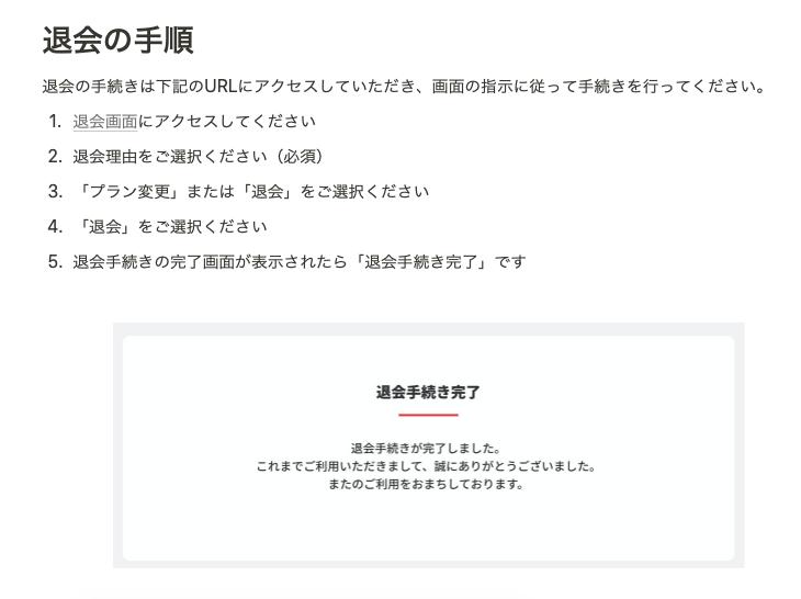 f:id:yamadaman0618:20210501213142p:plain