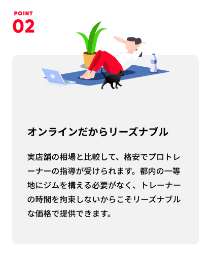 f:id:yamadaman0618:20210501213613p:plain