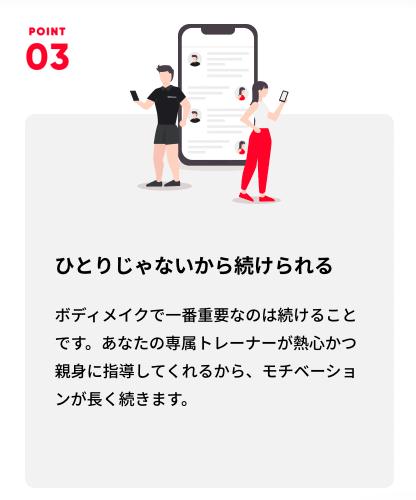 f:id:yamadaman0618:20210501213616p:plain