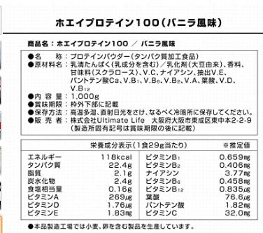 f:id:yamadaman0618:20210524171412p:plain
