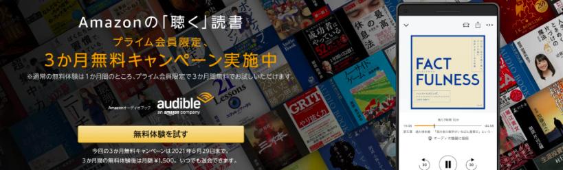 f:id:yamadaman0618:20210622175748p:plain