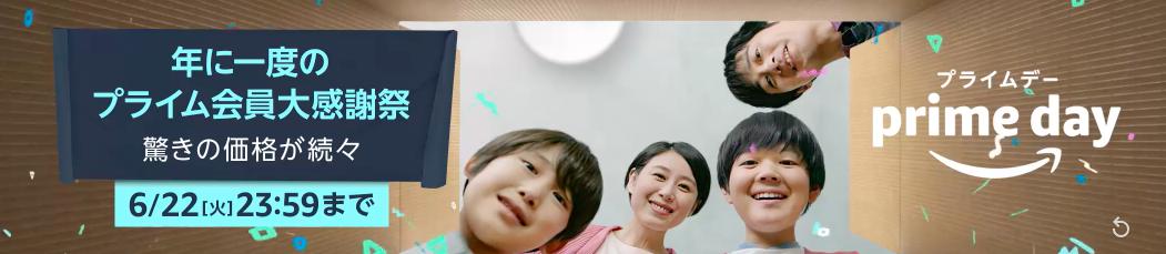 f:id:yamadaman0618:20210622175834p:plain