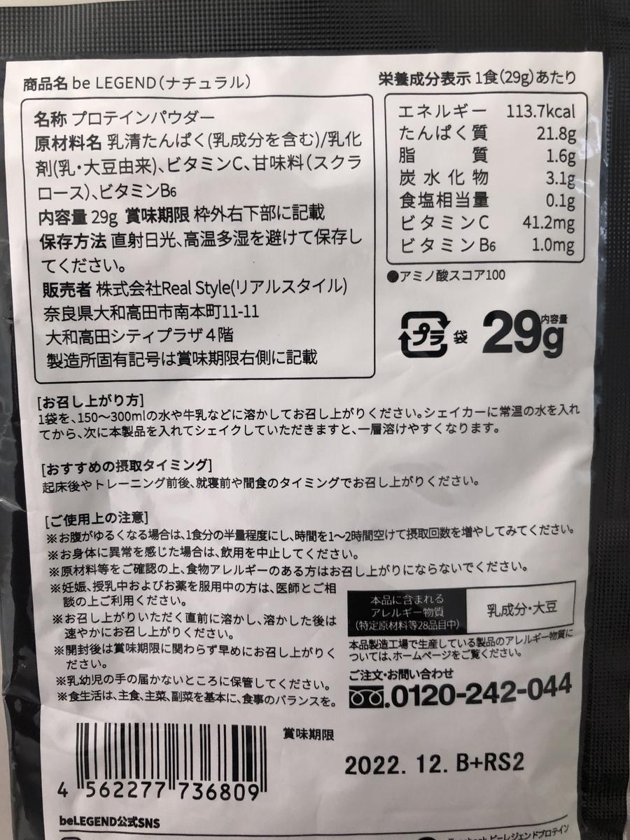 f:id:yamadaman0618:20210721213120j:plain
