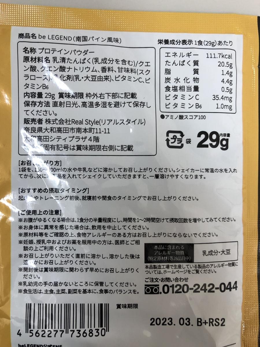 f:id:yamadaman0618:20210724112520j:plain