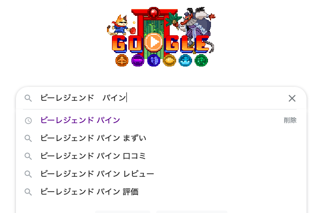 f:id:yamadaman0618:20210724120129p:plain
