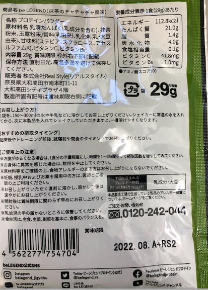 f:id:yamadaman0618:20210726200851p:plain