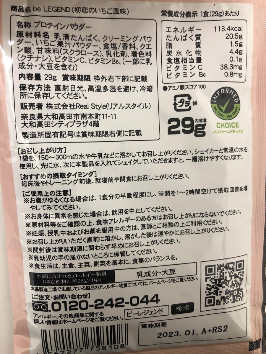 f:id:yamadaman0618:20210728205724j:plain