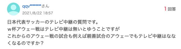 f:id:yamadaman0618:20210831191649p:plain