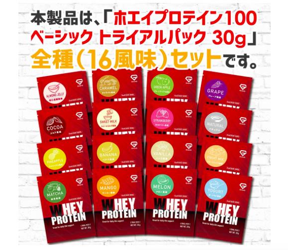 f:id:yamadaman0618:20210906180439p:plain