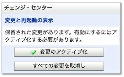 f:id:yamadamn:20141223000431p:image