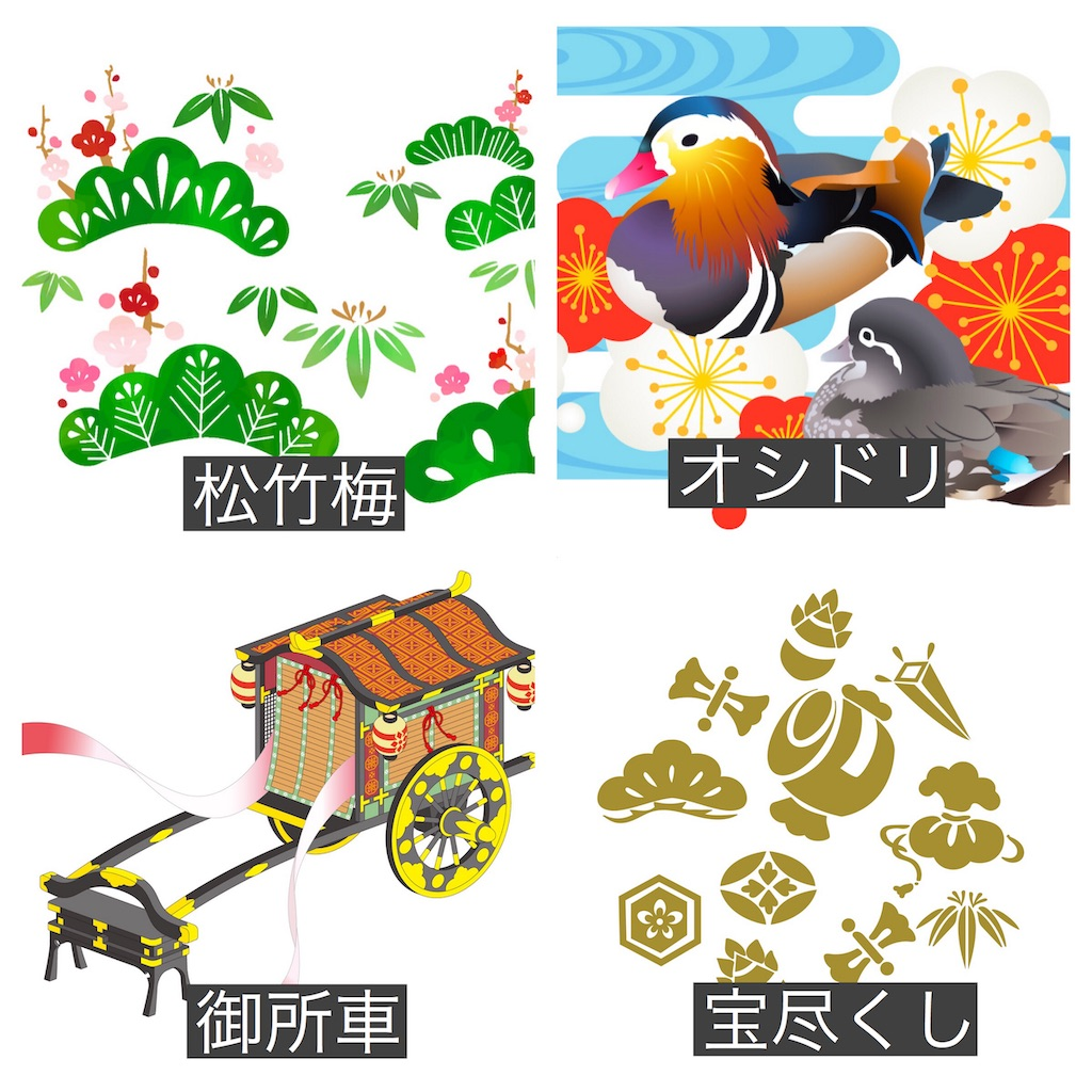 f:id:yamadanami:20201202175802j:image
