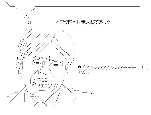 f:id:yamadaokome:20161006233150p:plain