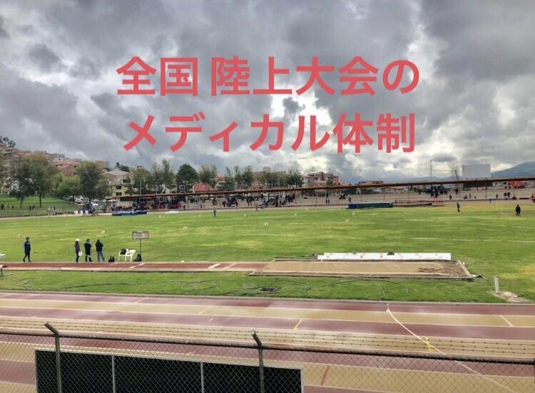 f:id:yamadaru77:20190418032602j:plain