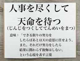 f:id:yamadaru77:20190528095957j:plain