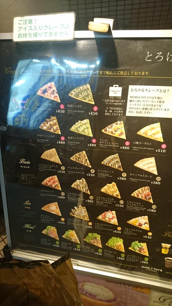 f:id:yamadasasami:20161204193045j:plain