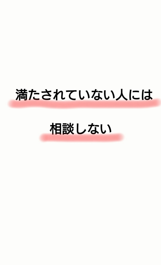 f:id:yamadasasami:20161223210557j:plain
