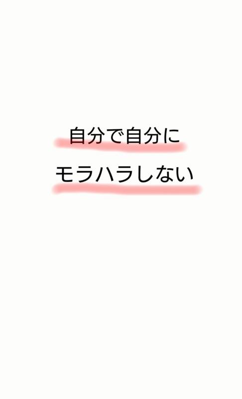 f:id:yamadasasami:20170118144718j:plain