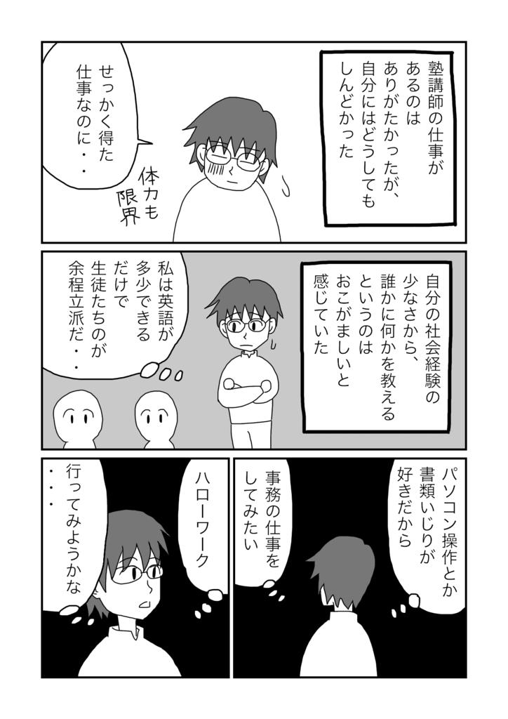 f:id:yamadasato1985:20171009082819p:plain