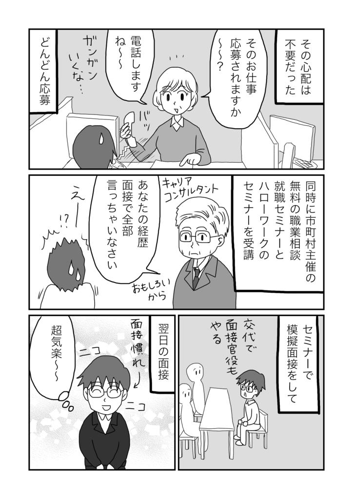 f:id:yamadasato1985:20171009082853p:plain