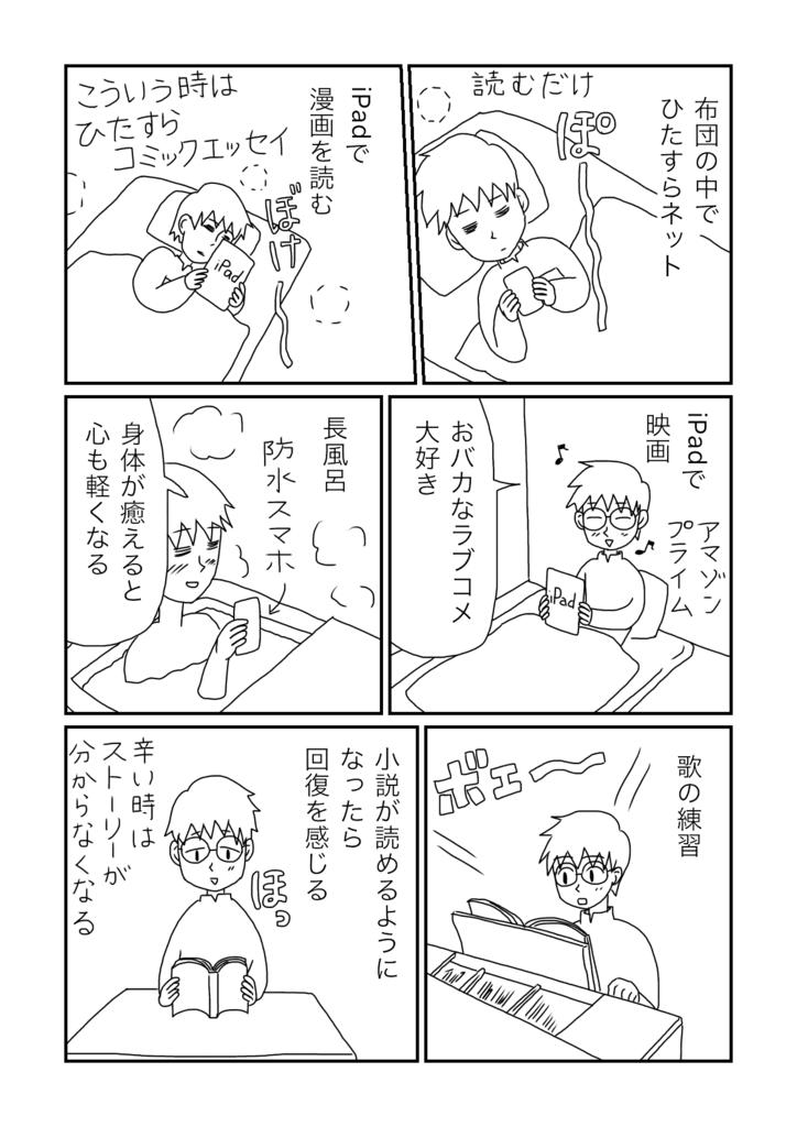 f:id:yamadasato1985:20180621063601p:plain
