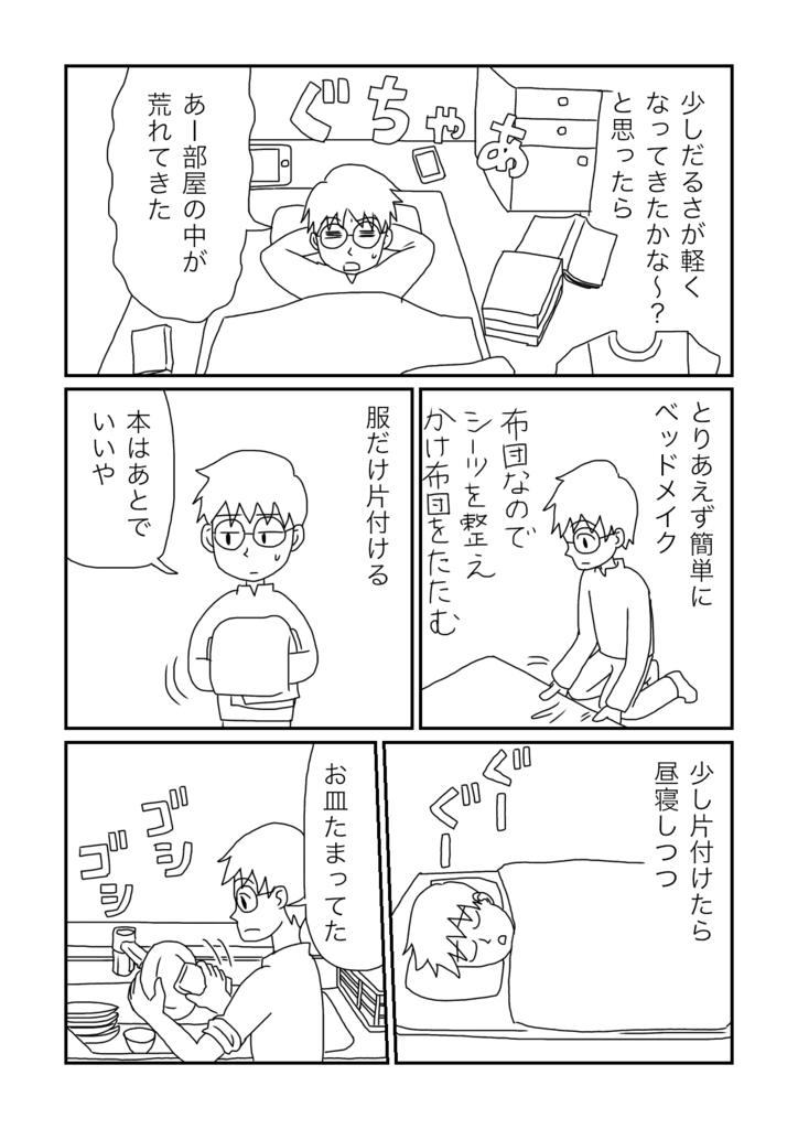 f:id:yamadasato1985:20180622052755p:plain