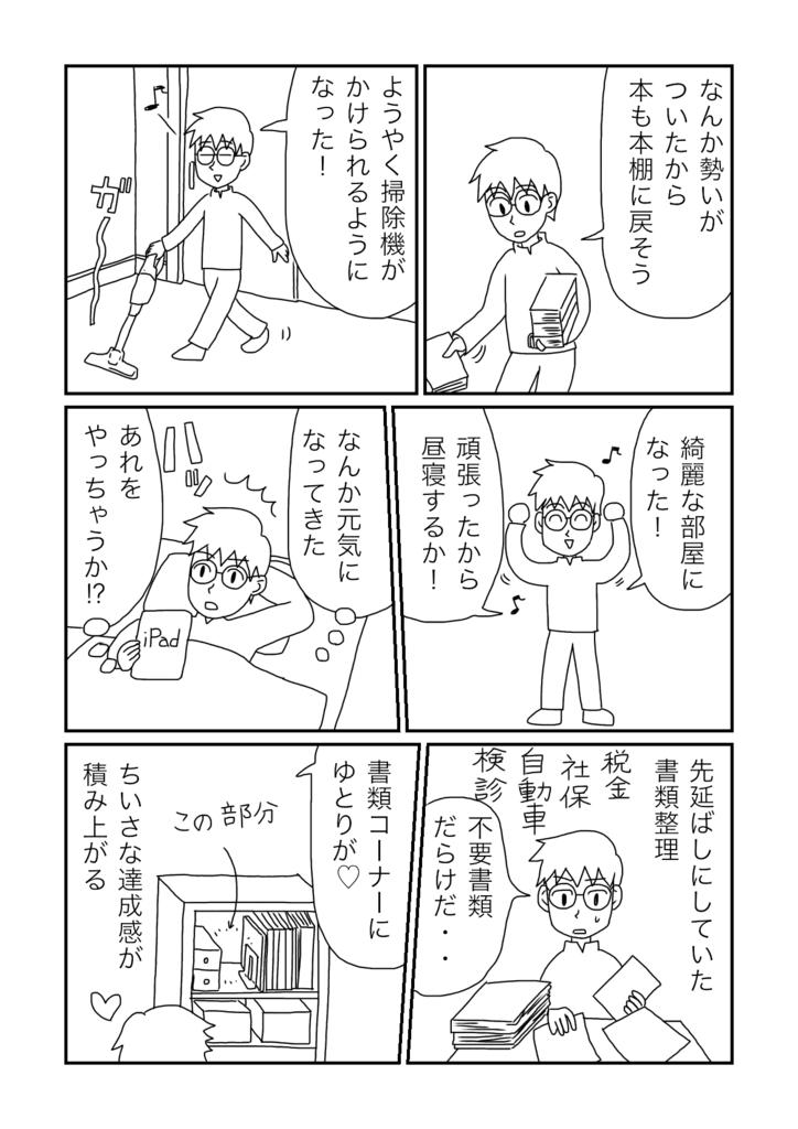 f:id:yamadasato1985:20180622052839p:plain
