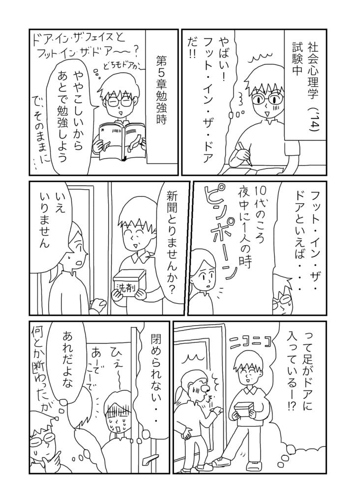 f:id:yamadasato1985:20180915095452p:plain
