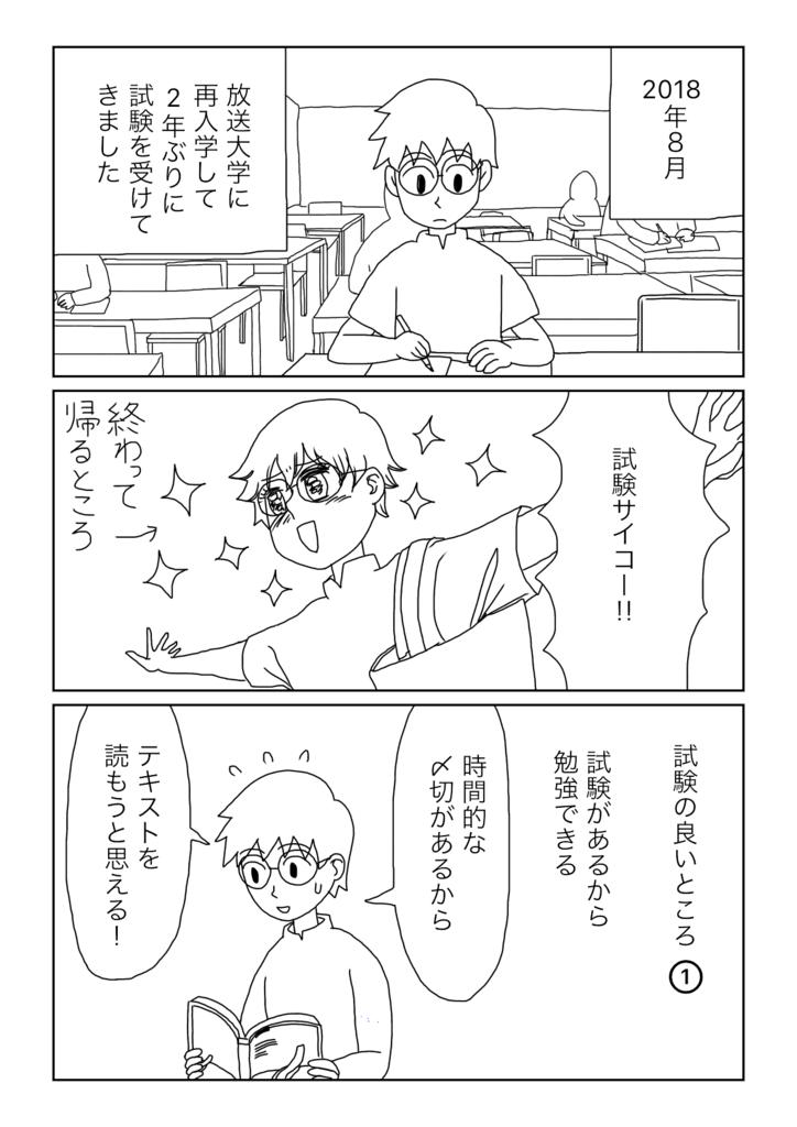 f:id:yamadasato1985:20181013111031p:plain
