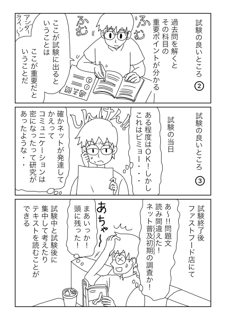 f:id:yamadasato1985:20181013111044p:plain