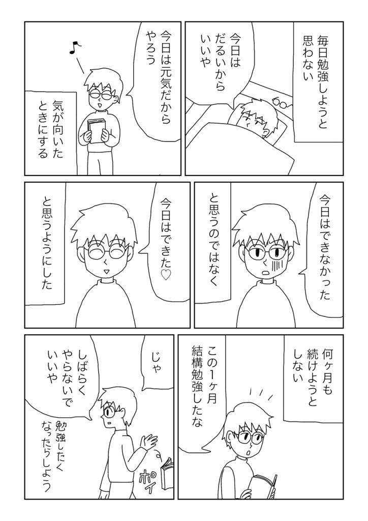 f:id:yamadasato1985:20181018023859p:plain