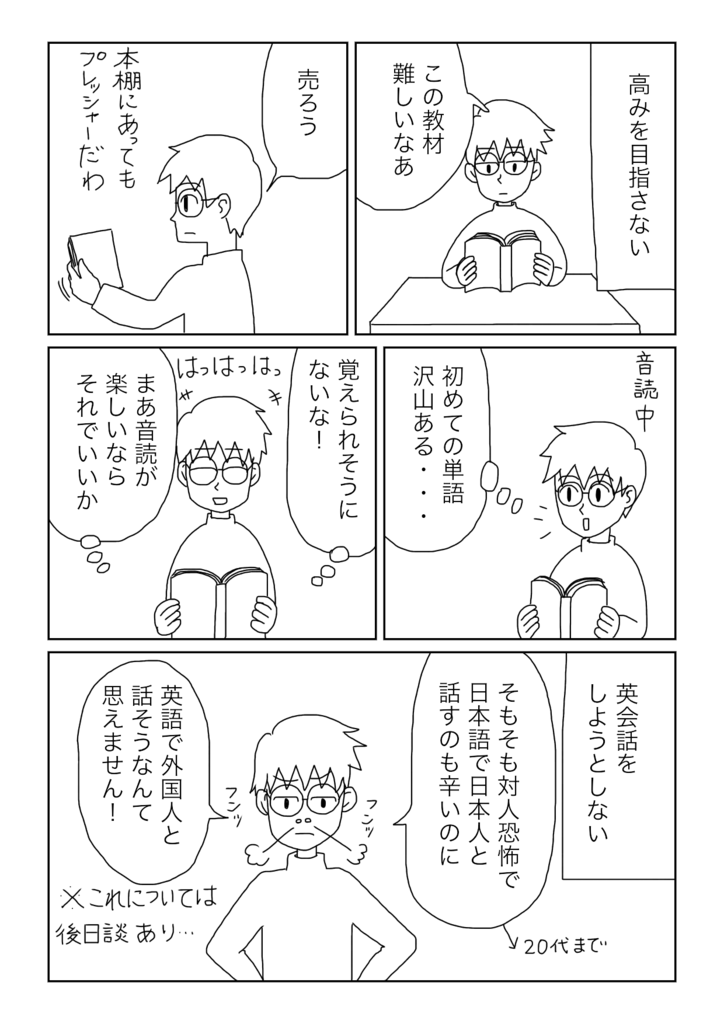 f:id:yamadasato1985:20181018023911p:plain