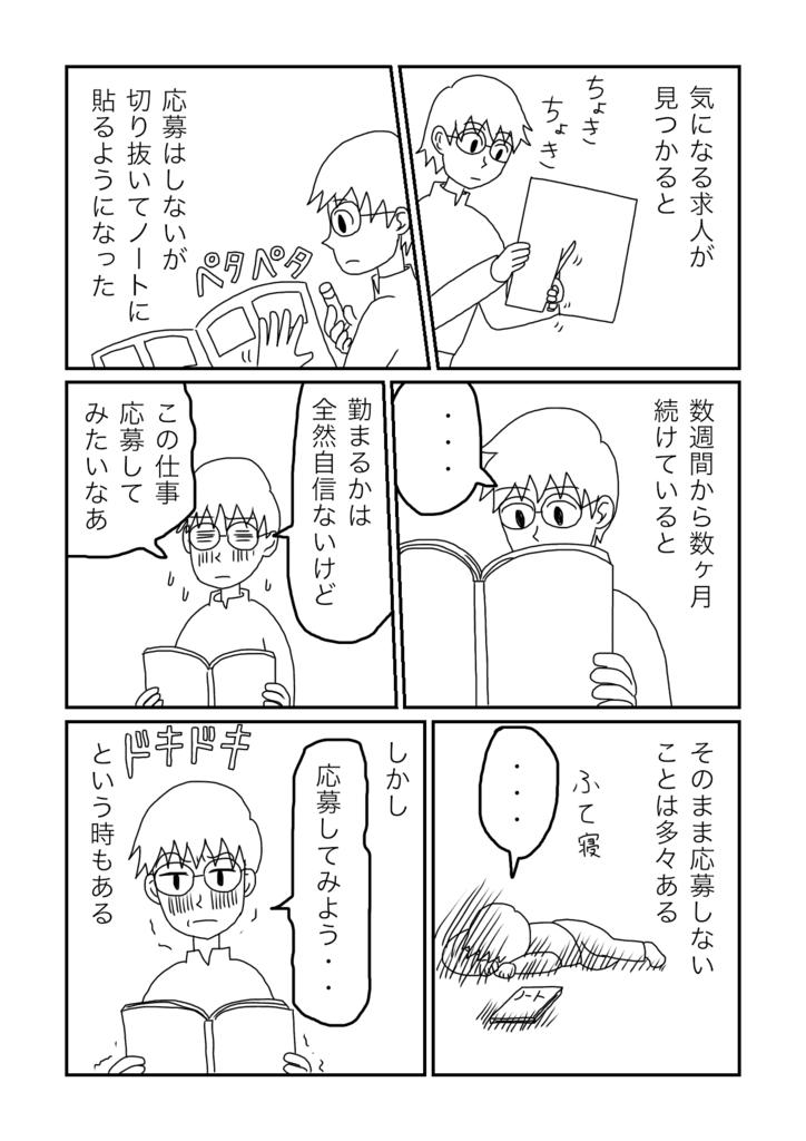 f:id:yamadasato1985:20181018024518p:plain