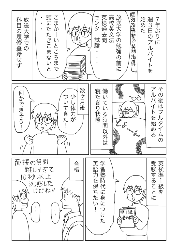 f:id:yamadasato1985:20181020052823p:plain