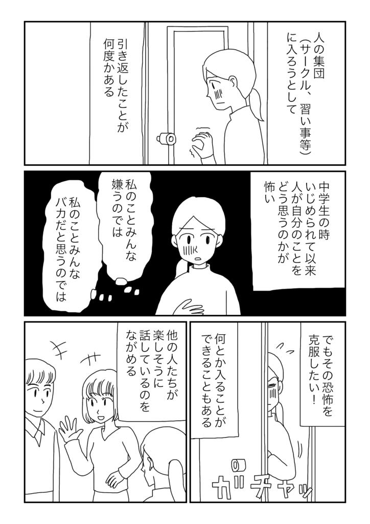 f:id:yamadasato1985:20181026060027p:plain
