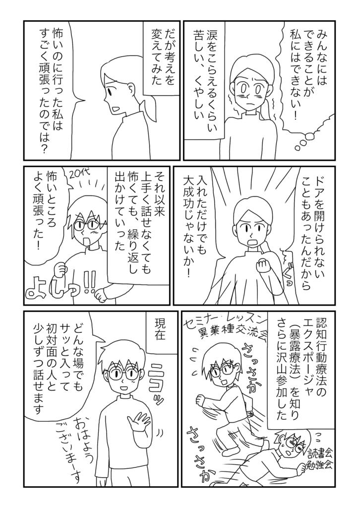 f:id:yamadasato1985:20181026060041p:plain