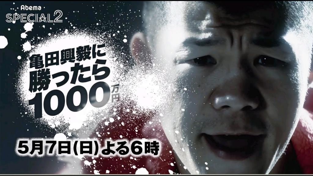 f:id:yamadasoichiro:20170506201606j:plain