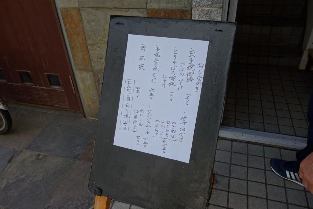f:id:yamadasoichiro:20170518145939j:plain