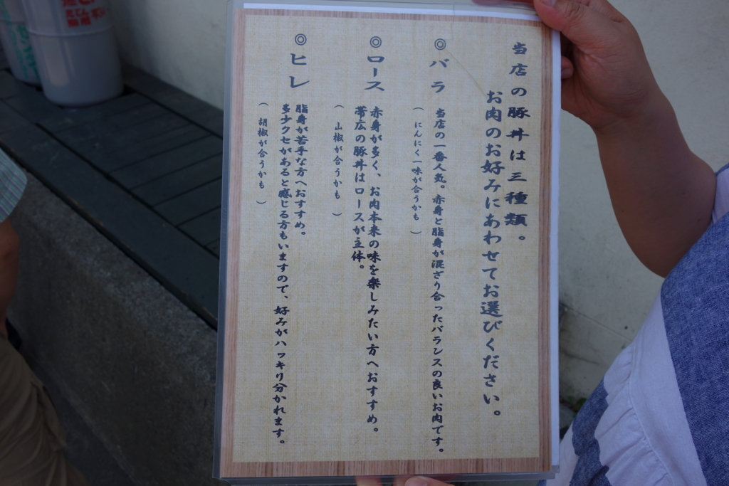 f:id:yamadasoichiro:20170520215948j:plain