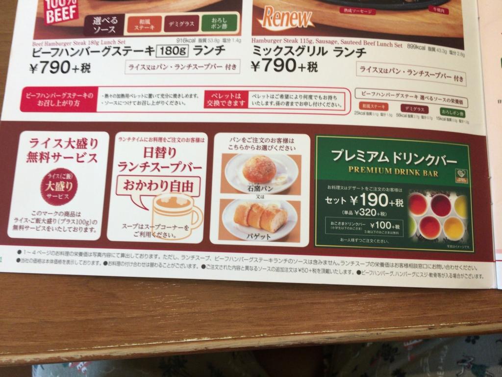 f:id:yamadasoichiro:20170526130311j:plain