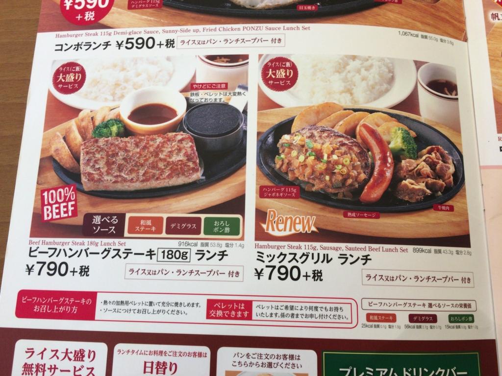 f:id:yamadasoichiro:20170526130342j:plain