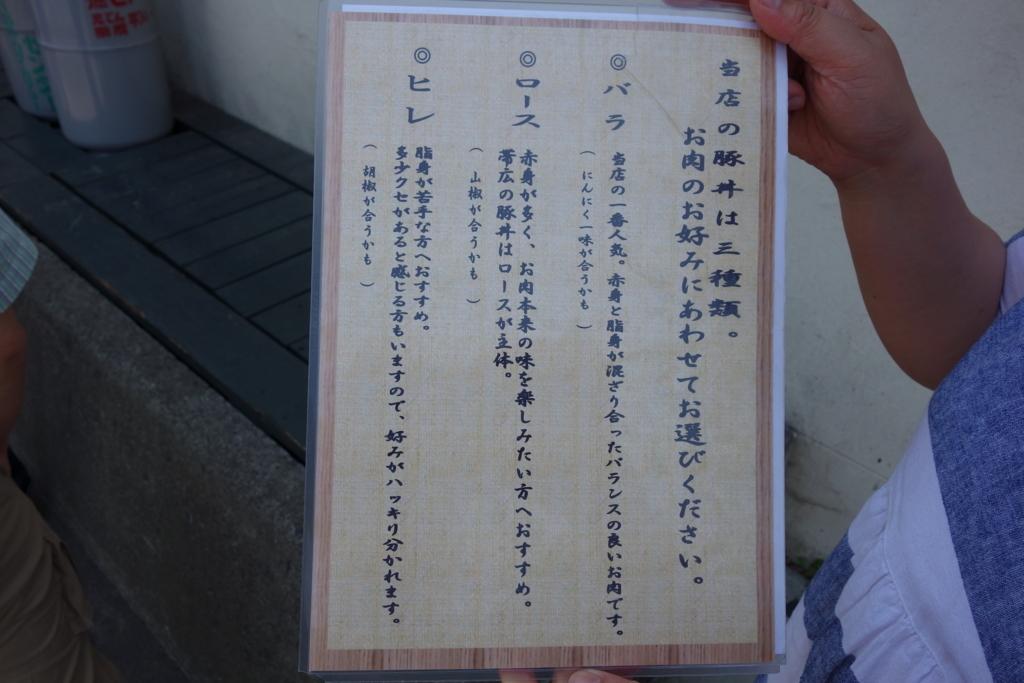 f:id:yamadasoichiro:20170531104704j:plain