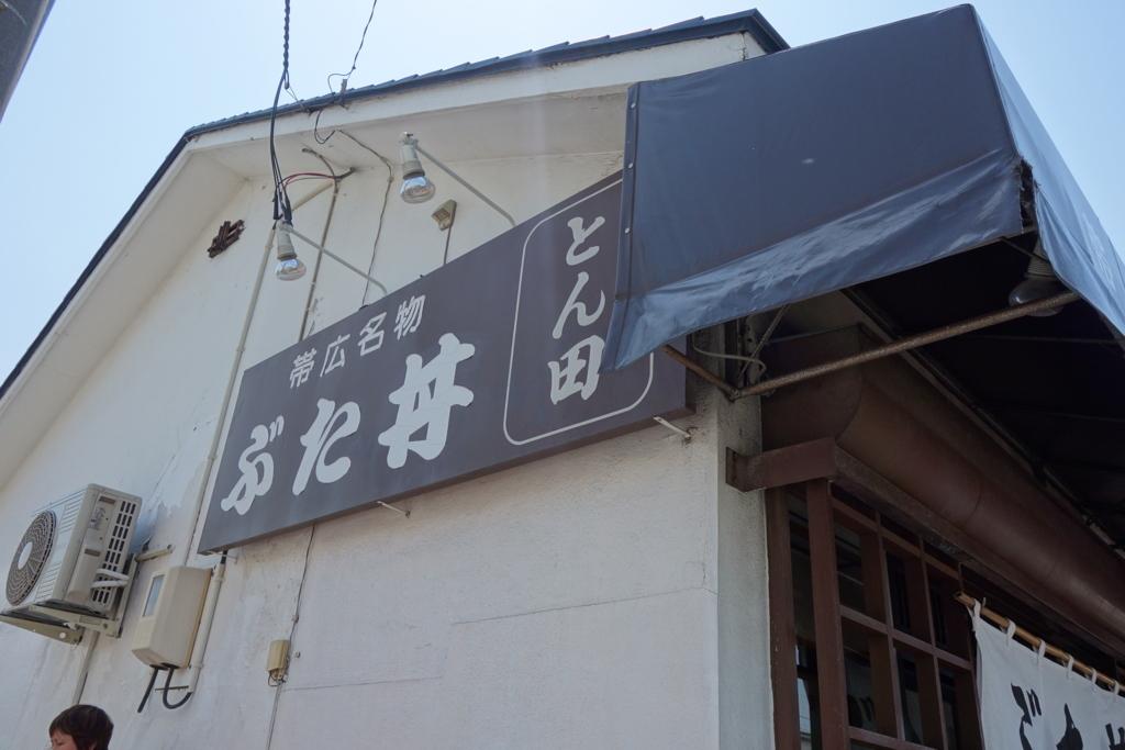 f:id:yamadasoichiro:20170531105912j:plain