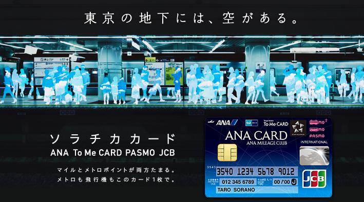 f:id:yamadasoichiro:20170603083744p:plain