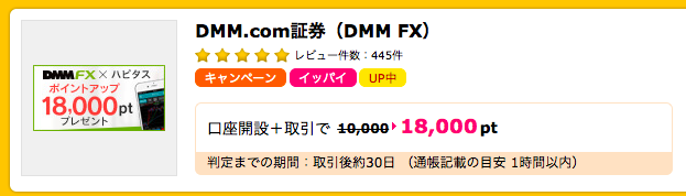 f:id:yamadasoichiro:20170606084619p:plain