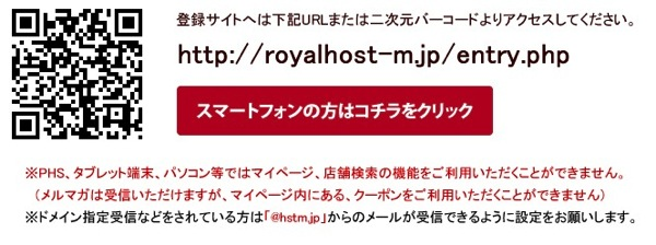f:id:yamadasoichiro:20170609062749j:plain
