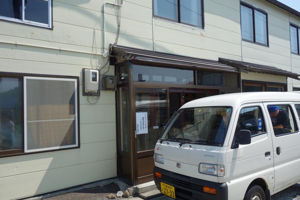 f:id:yamadasoichiro:20170701081744j:plain