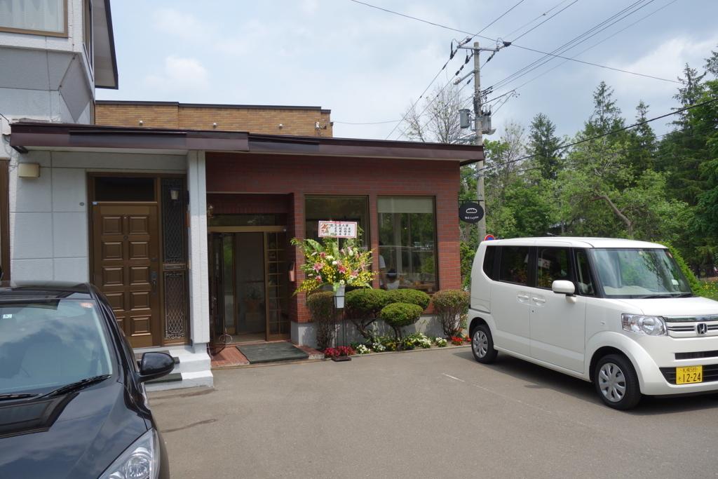 f:id:yamadasoichiro:20170701133115j:plain